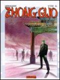 zhong-guo